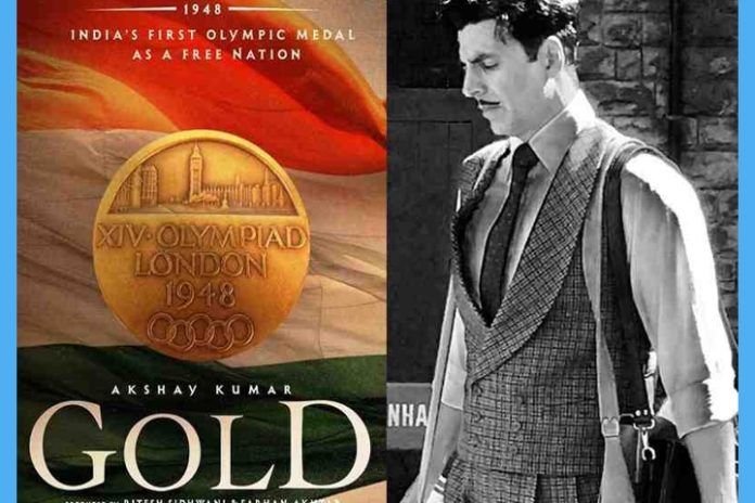 Akshay Kumar Gold Teaser released starring Mouni Roy
