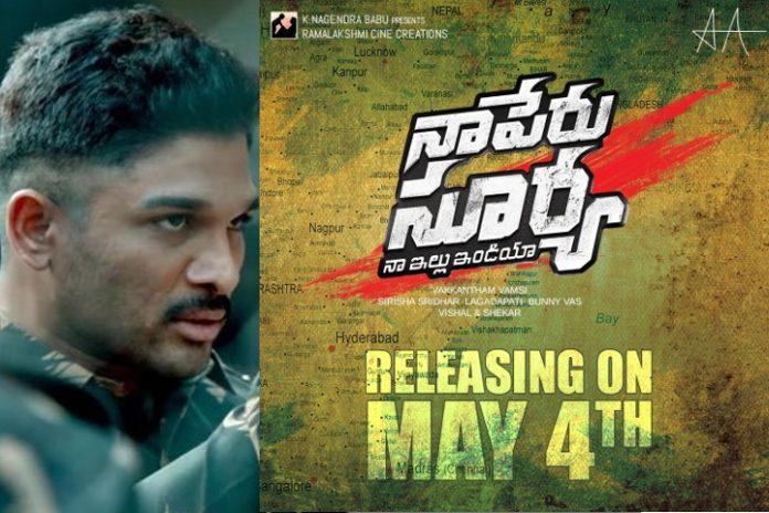 Allu Arjun NSNI Movie Release Date