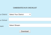 BSE AP SSC Nominal Rolls Checklist March 2018 released, Check now @bse.ap.gov.in