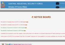 CISF Constable DCPO 2018 Notification released apply before March 19