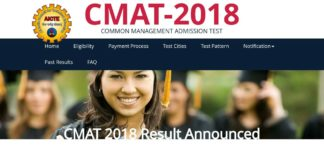 CMAT 2018 Results Released, Download AICTE CMAT Scorecard at www.aicte-cmat.in