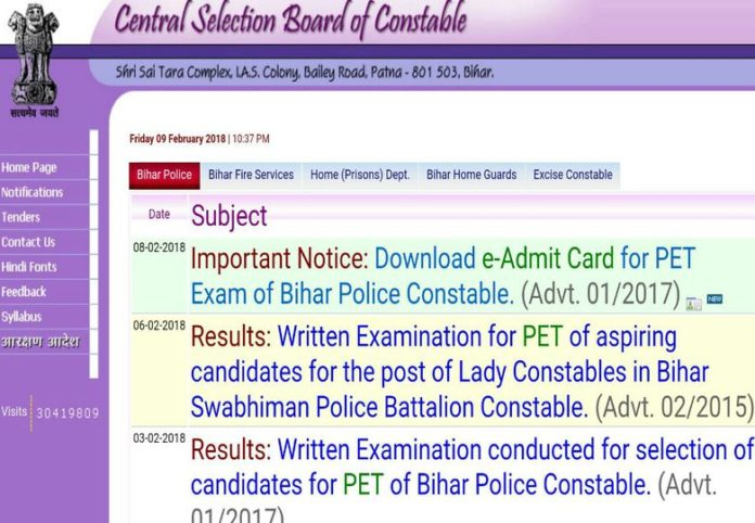 CSBC Bihar Police Constable PET Exam Admit Card Released at csbc.bih.nic.in