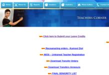 AP Teachers Submit Your Leave Credits Now at @cse.ap.gov.in/DSE/teachersCorner.do