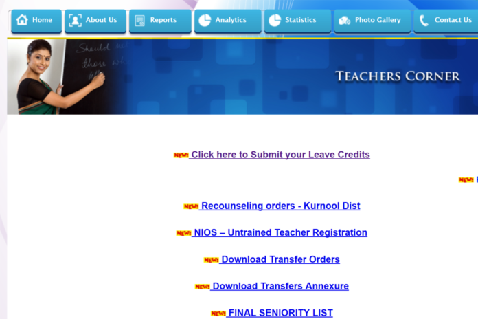 AP Teachers Submit Your Leave Credits Now at @cse.ap.gov.in/DSE/teachersCorner.do