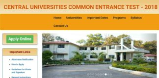 CUCET 2018 Online Application Opened at cucetexam.in, Know How to Apply