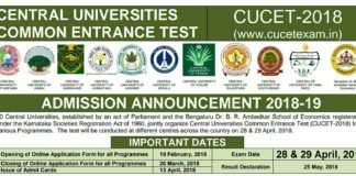 Central Universities UG, PG Common Entrance Test 2018 Admission Schedule; Know Eligibility, Exams Pattern