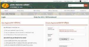 Delhi Cantt Army Recruitment Rally 2018 Notification