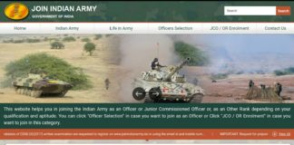 Gujarat Jamnagar Army Recruitment Rally From 26 April to 05 May 2018