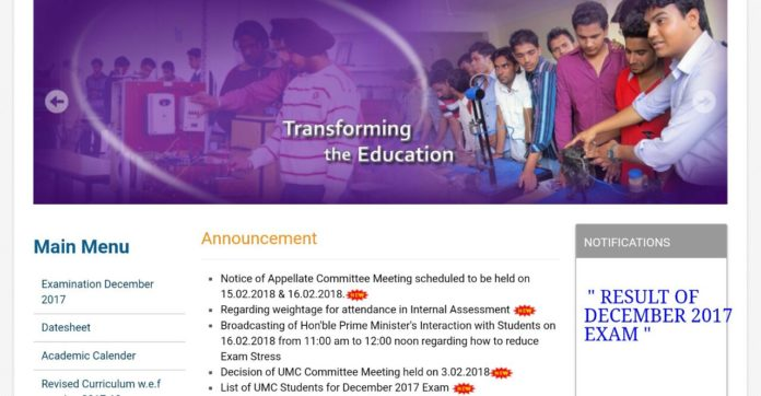 HSBTE Results 2017 Released at hsbte.org.in; Diploma December Exam Results