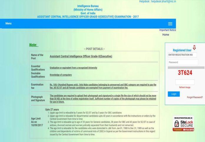 IB ACIO Tier II Exam Admit Card Released at recruitmentonline.in