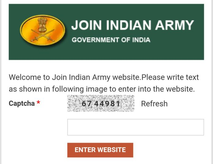 Uttar Pradesh Army Recruitment Rally at Babina Cantt from April 09 to 24