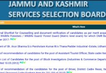 JKSSB Forest Guard December Exam Results Released at jkssb.nic.in, verification in March