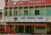 Jiwaji University UG Degree, MBA Exam Time Table released at jiwaji.edu