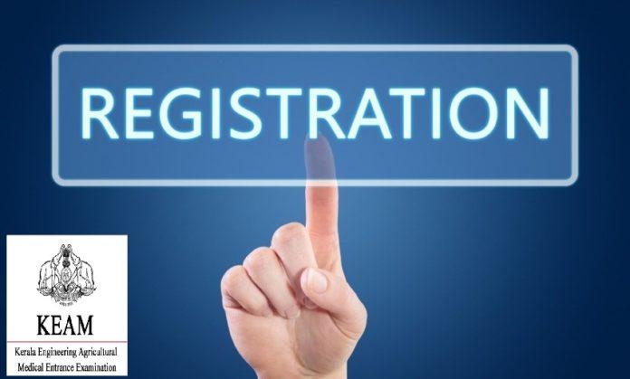 KEAM 2018 Online Registration Opened, Apply Before Feb 28 at cee.kerala.gov.in