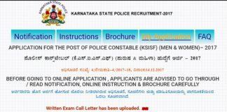 KSP KSISF Constable Exam Hall Ticket Released, Download at ksp.gov.in