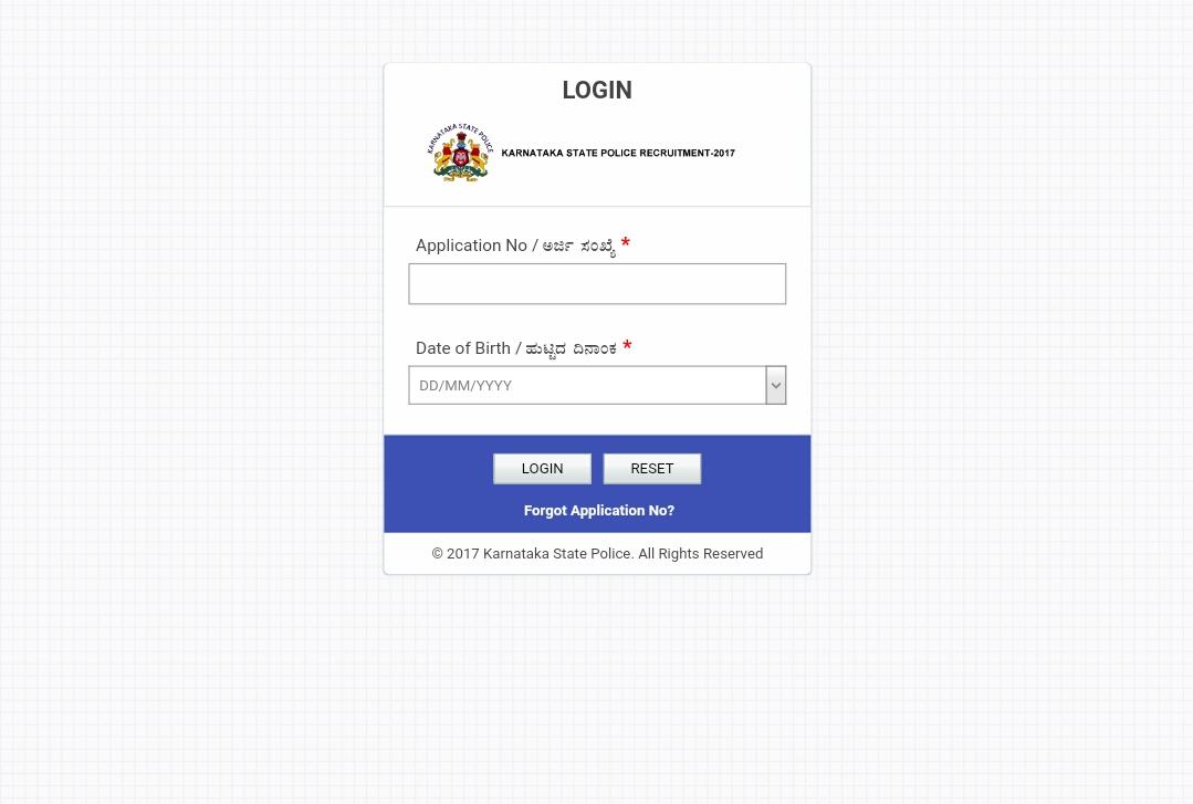 KSP KSISF Constable Exam Hall Ticket