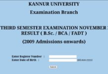 KU BSc, BCA Nov 2017 Results released at kannuruniversity.ac.in