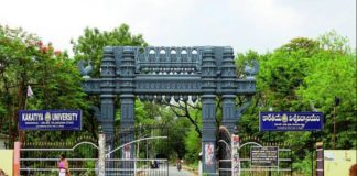 Kakatiya University PG, BEd Exams Fee Due dates Extended Notification