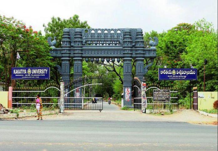 Kakatiya University PG, BEd Exams Fee Due dates Extended Notification