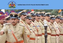 Karnataka State Police Sub Inspector 2018 online registration opened now