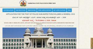 Karnataka State Police Sub Inspector 2018 online registration