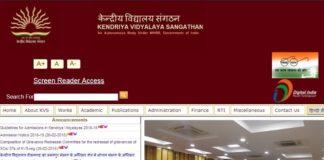 Kendriya Vidyalaya Admissions 2018 Class 1 to 12 at @ kvsangathan.nic.in
