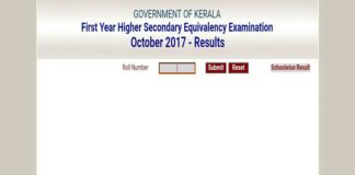 Kerala DHSE 1st Year Equivalency Exams 2018 Result Released at keralaresults.nic.in