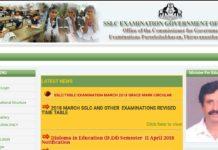 Kerala SSLC Exam Time Table 2018 released at keralapareekshabhavan.in