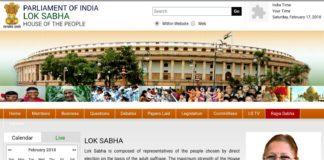 Lok Sabha Junior Clerk 2018 Main Exam Admit Card released at loksabha.nic.in