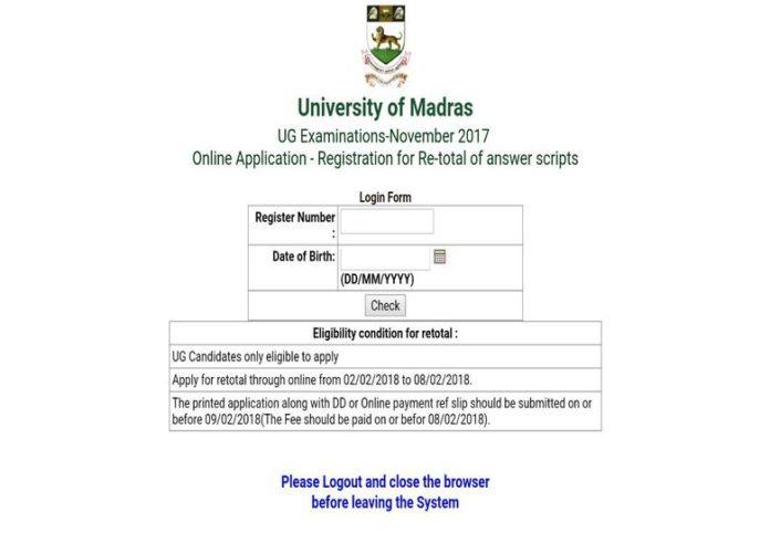 Madras University UG, PG November Exam Revaluation Apply at unom.ac.in