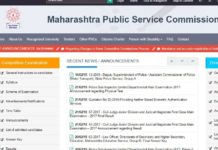 Maharashtra Civil Judges, Judicial Magistrate Results Declared at MPSC