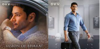 Hero Mahesh Bharath Ane Nenu Teaser will be out soon