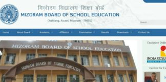 Mizoram DIET D.El.Ed Semester Results released at mbse.edu.in