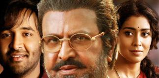 Mohan Babu Gayatri Movie 1st Day Collection