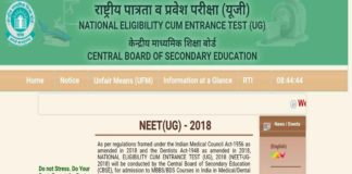 NEET 2018 Online Application Opened Apply at cbseneet.nic.in, Before March 09