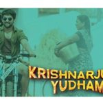 Nani Krishnarjuna Yuddham Movie I Wanna Fly Song Released