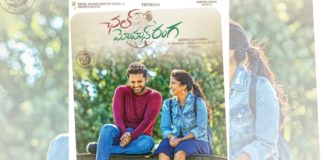 Nithin Chal Mohana Ranga First Song Ga Gha Megha out on February 24