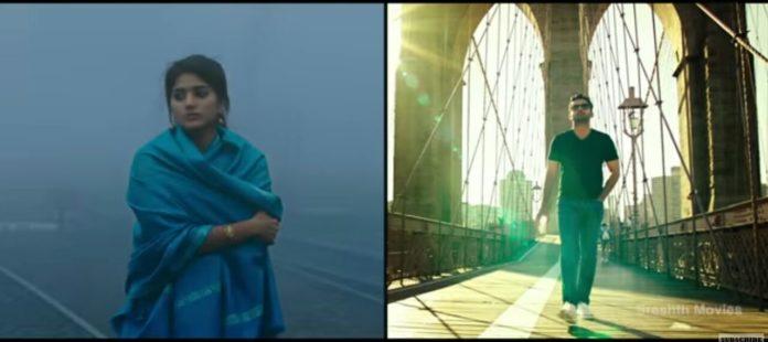 Nithin Chal Mohana Ranga Movie Teaser Released