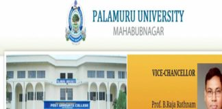 PU UG Degree Annual Practicals Exam Time Table 2018 Released