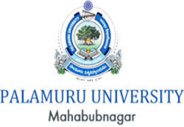 Palamuru University BEd 1st Sem Exams Time Table Released