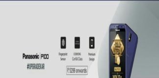 Panasonic P100 launched in India; Know Price, Specifications
