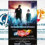 Prabhu Deva Lakshmi Movie Teaser Released