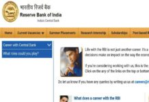 RBI Office Attendant Exam Result Released at rbi.org.in
