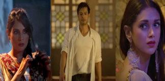 Rahul Bhat Daas Dev Movie Trailer Released; Meet Devdas with political ambition