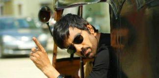 Ravi Teja Touch Chesi Chudu (TCC) Movie Collection Day 2