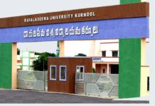 Rayalaseema University UG Degree Revaluation Exams Results released at ruk.ac.in