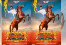 SK12 Sivakarthikeyan Seemaraja Movie First Look released Ponram Direction Starring Samantha
