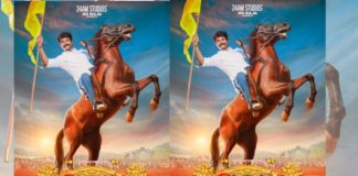 SK12 Sivakarthikeyan Seemaraja Movie First Look released Ponram Direction Starring Samantha