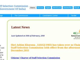 SSC CHSL 2016 Final Results released Check Your Results Now