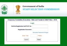 SSC Delhi Police Constable Exam Scores Released Check Marks at ssc.nic.in